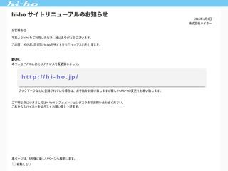 http://www.hi-ho.ne.jp/staka/Gymnocalicium.htm