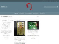 http://www.has.pe.kr/ftp/sijosae/Gallery/